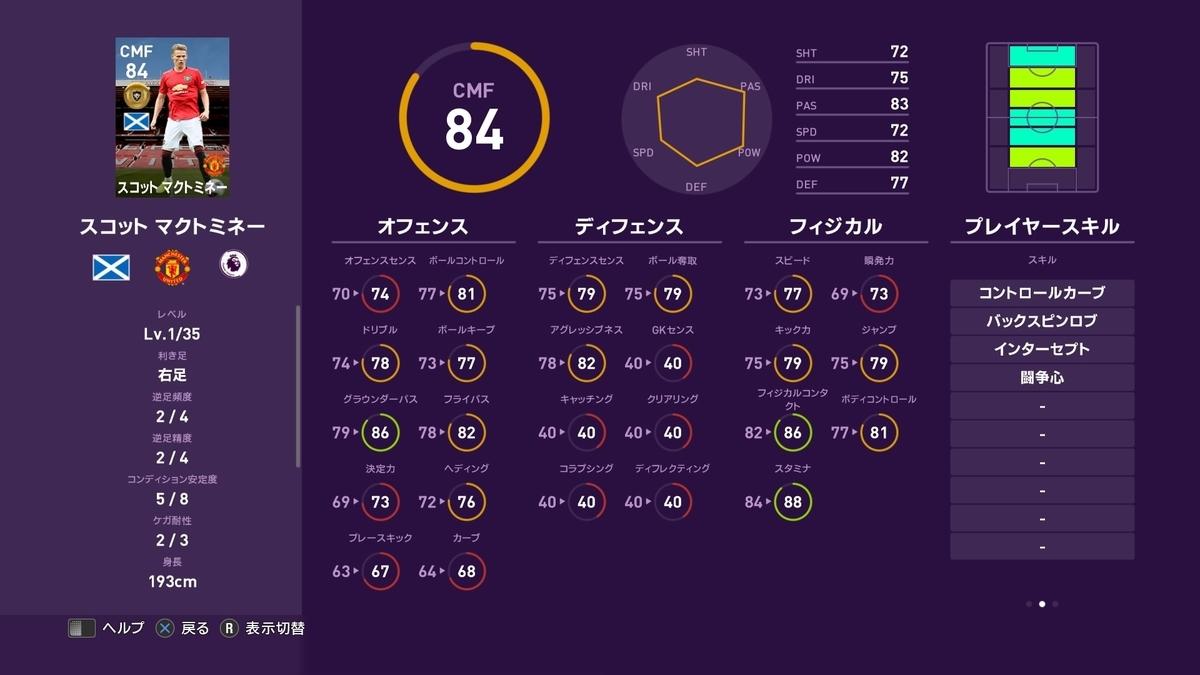 f:id:tukigo:20191202104226p:plain