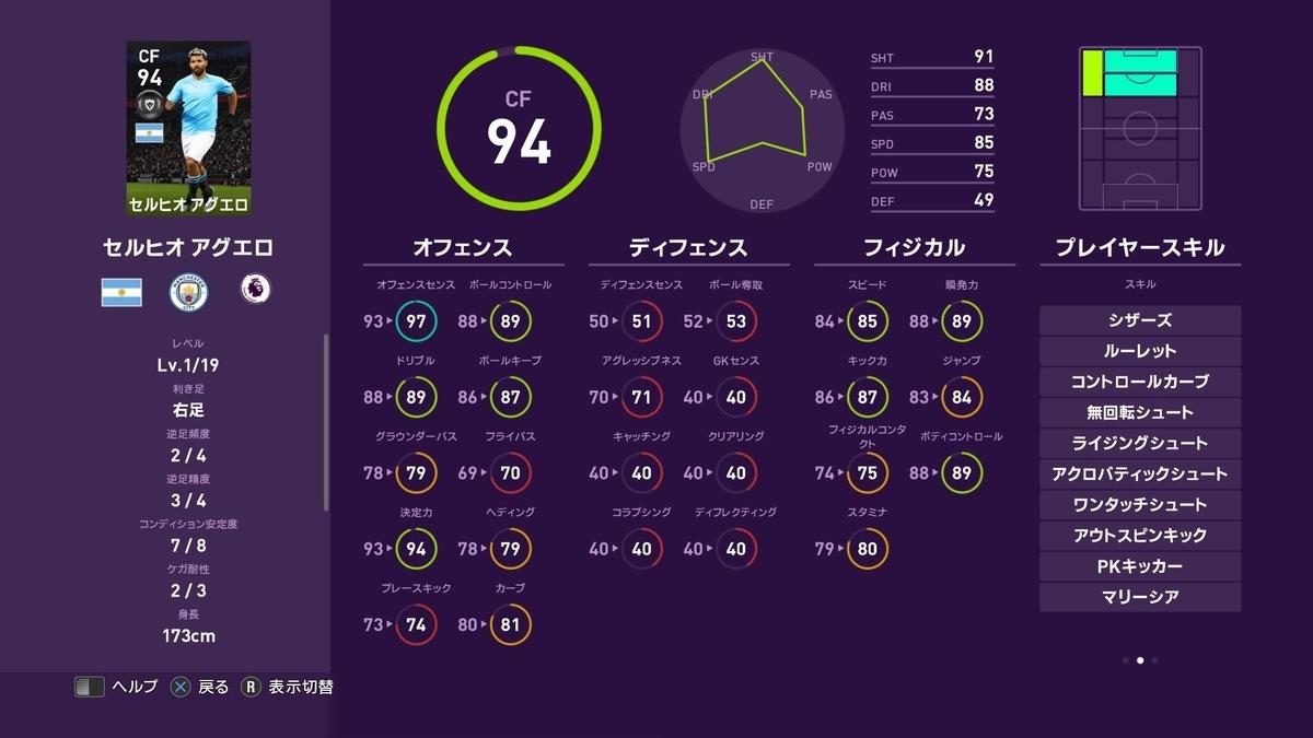f:id:tukigo:20191202113734j:plain