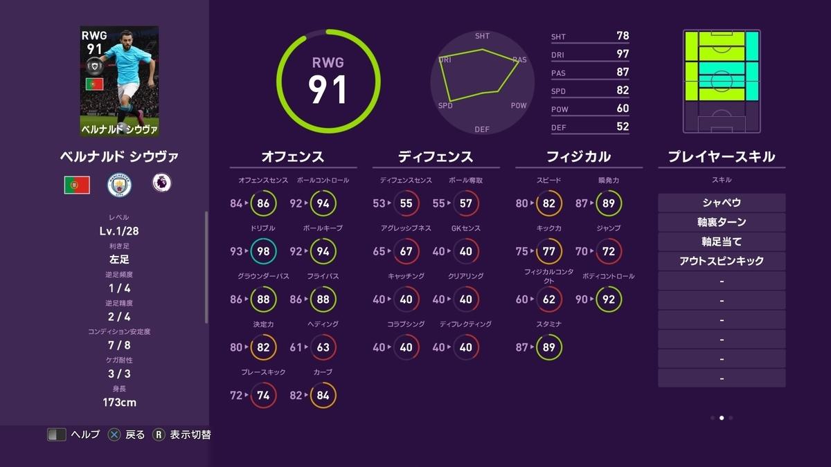 f:id:tukigo:20191202113833j:plain