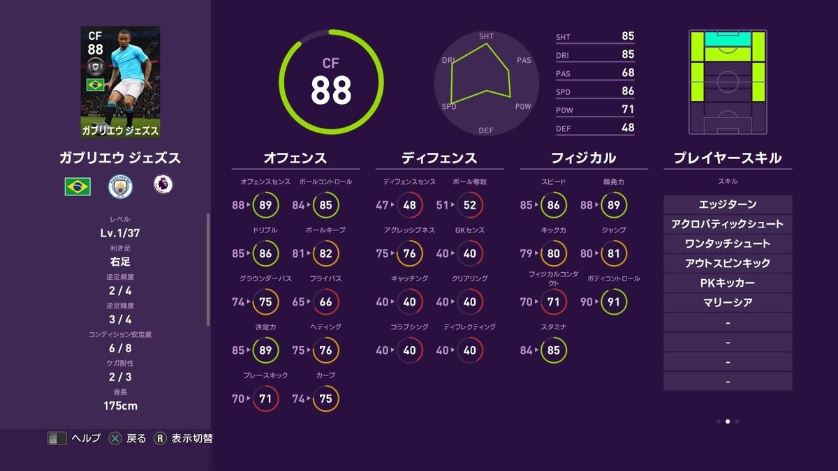 f:id:tukigo:20191202114020j:plain