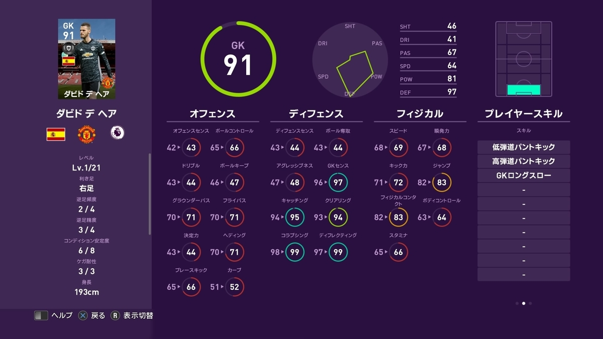 f:id:tukigo:20191202114224j:plain