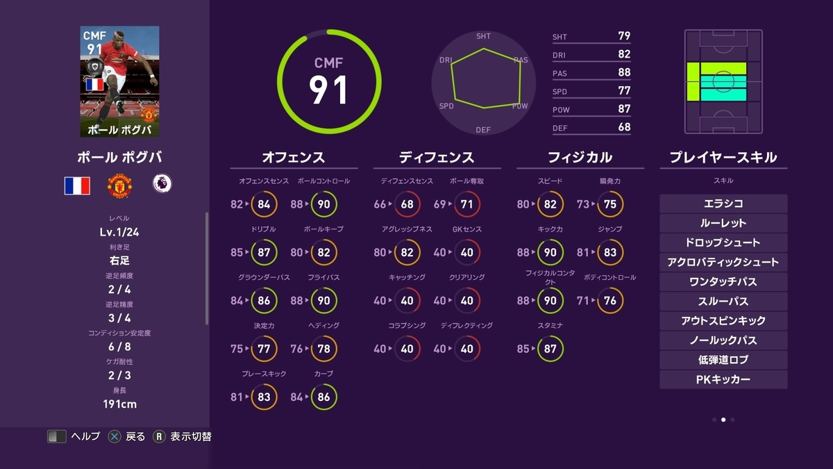 f:id:tukigo:20191202114316j:plain