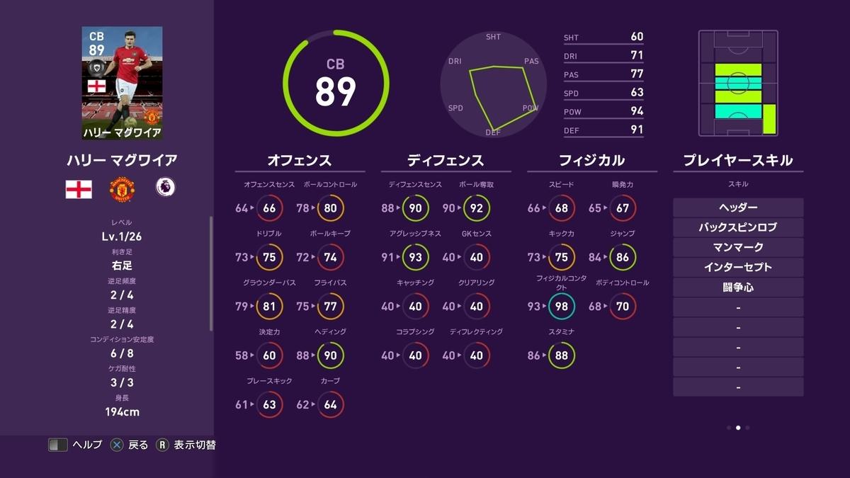 f:id:tukigo:20191202114337j:plain