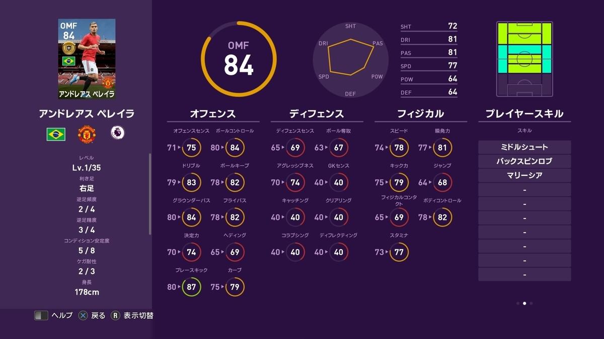 f:id:tukigo:20191202114419j:plain