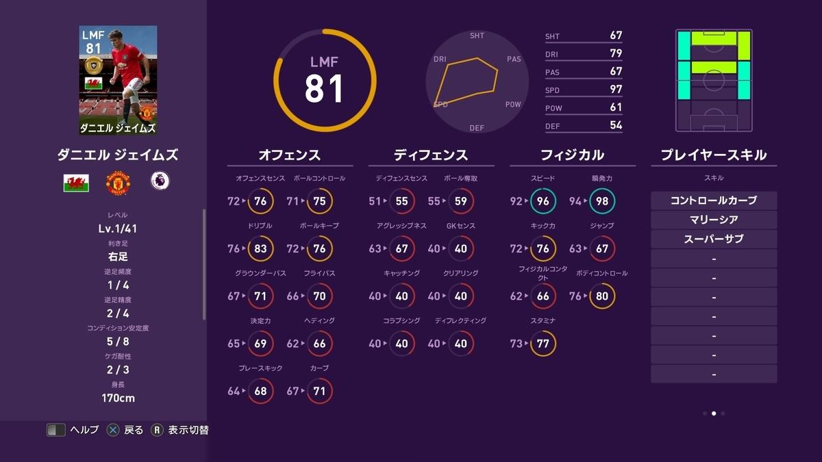 f:id:tukigo:20191202114458j:plain