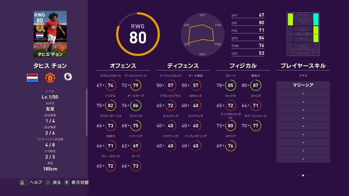 f:id:tukigo:20191202114514j:plain