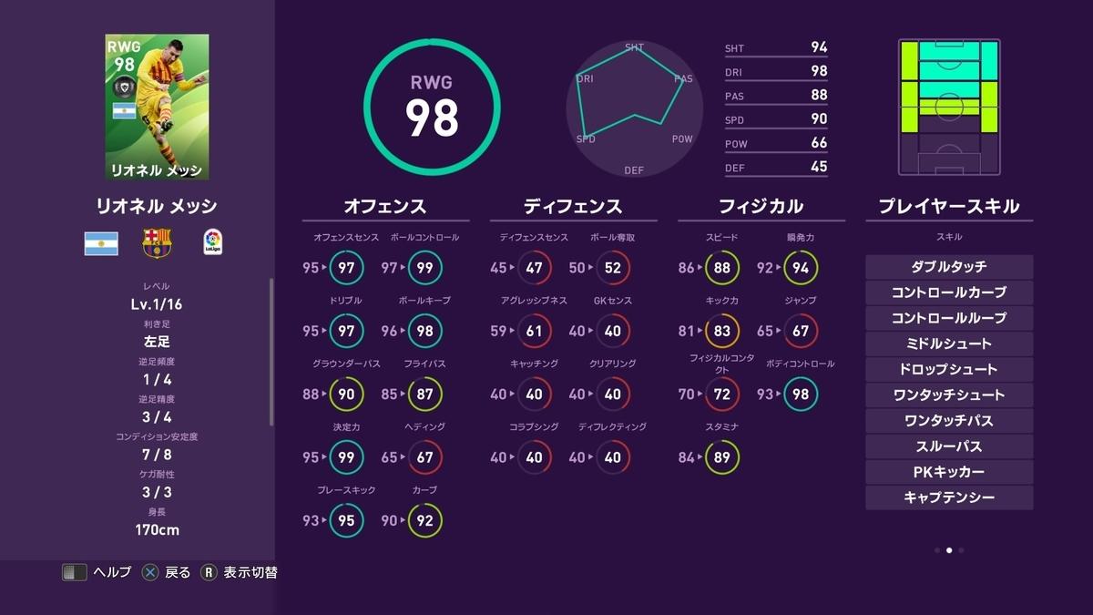 f:id:tukigo:20191205184801j:plain