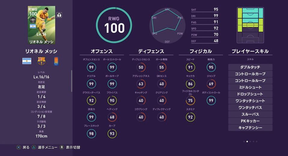 f:id:tukigo:20191205185030j:plain