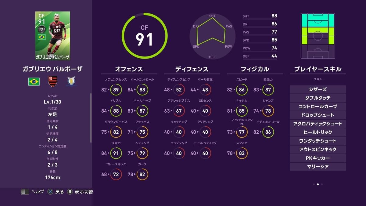 f:id:tukigo:20191205190604j:plain