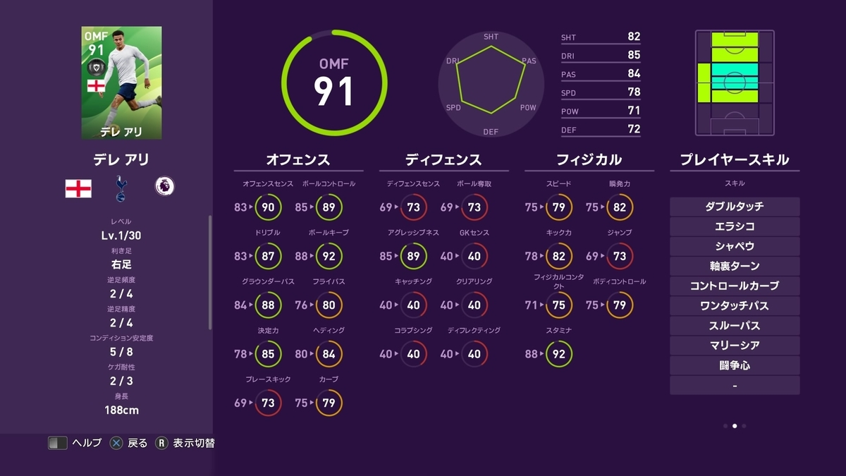 f:id:tukigo:20191205191011j:plain