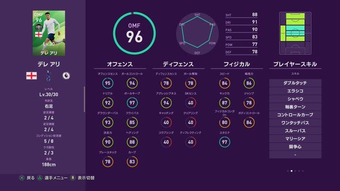 f:id:tukigo:20191205191212j:plain