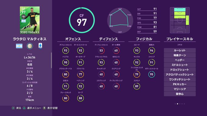 f:id:tukigo:20191205192016j:plain