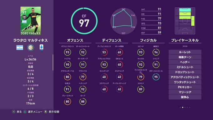 f:id:tukigo:20191205202410j:plain