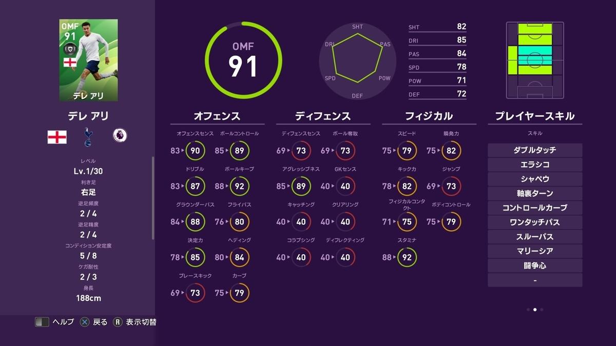 f:id:tukigo:20191205213501p:plain