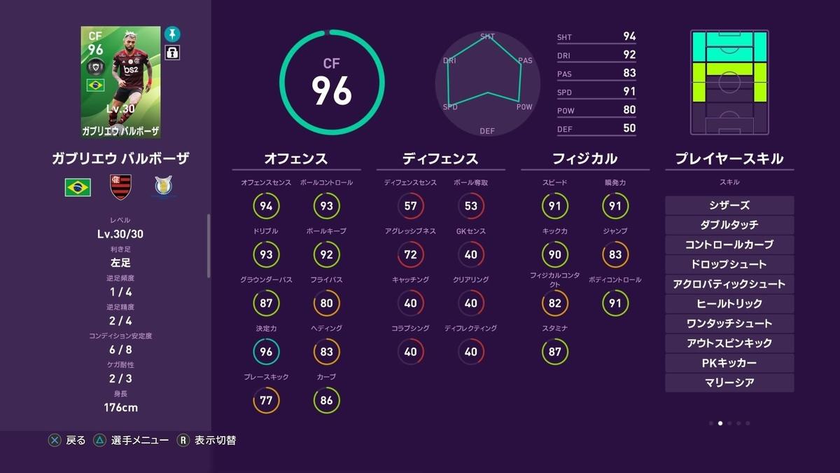 f:id:tukigo:20191206211724j:plain
