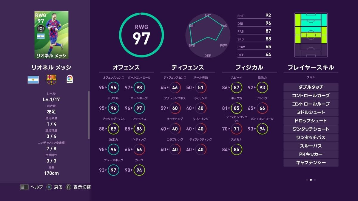 f:id:tukigo:20191209102536p:plain