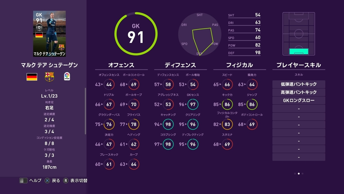 f:id:tukigo:20191209103010p:plain