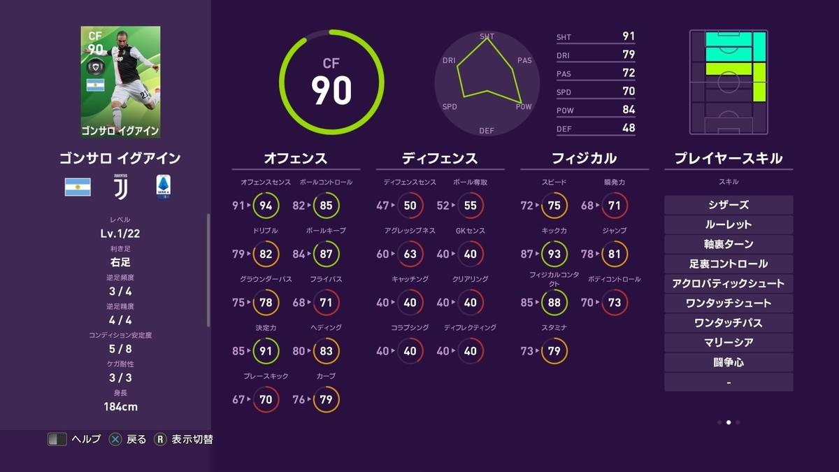f:id:tukigo:20191209112042p:plain