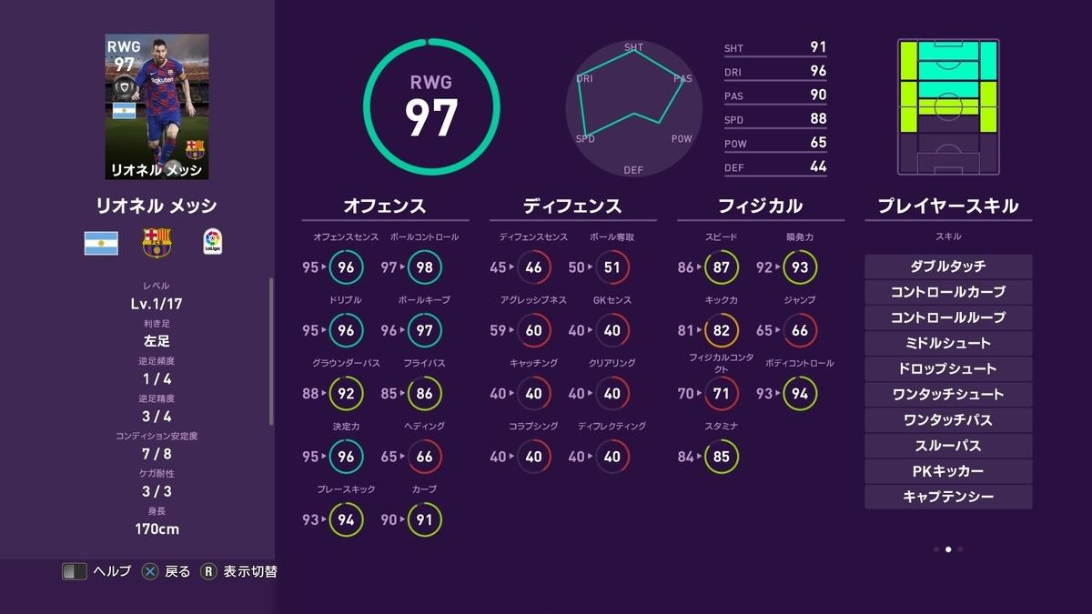 f:id:tukigo:20191209114205j:plain