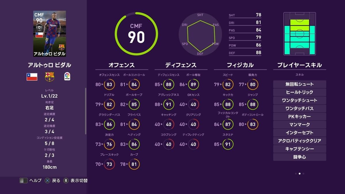 f:id:tukigo:20191209114252j:plain