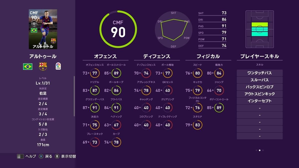 f:id:tukigo:20191209114322j:plain