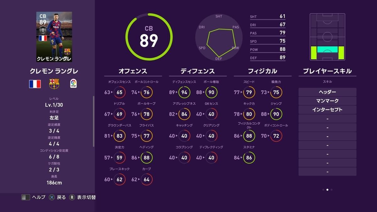 f:id:tukigo:20191209114402j:plain