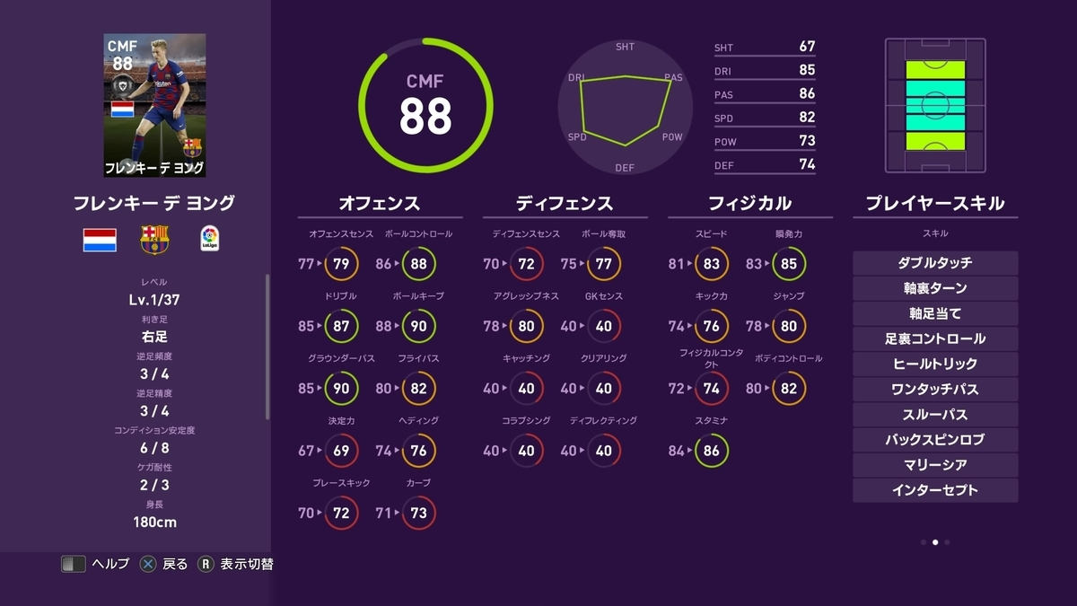 f:id:tukigo:20191209114436j:plain