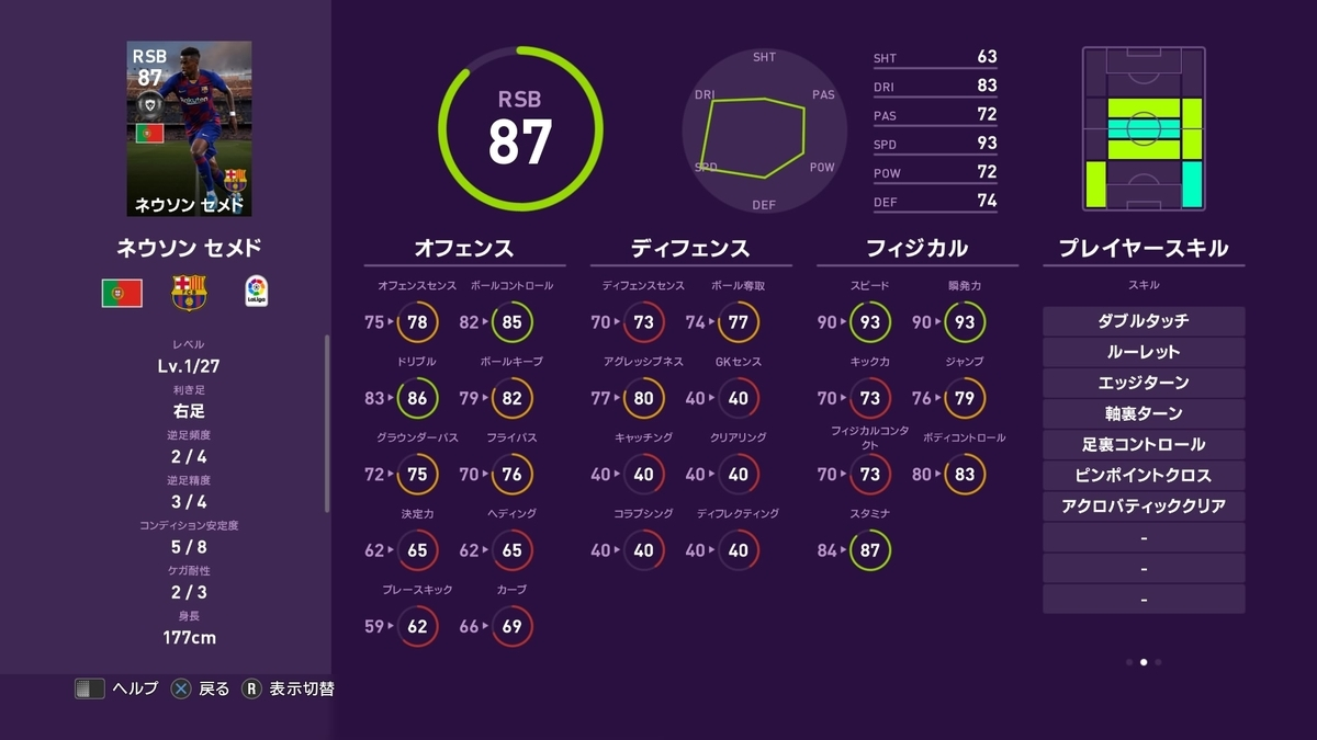 f:id:tukigo:20191209114458j:plain