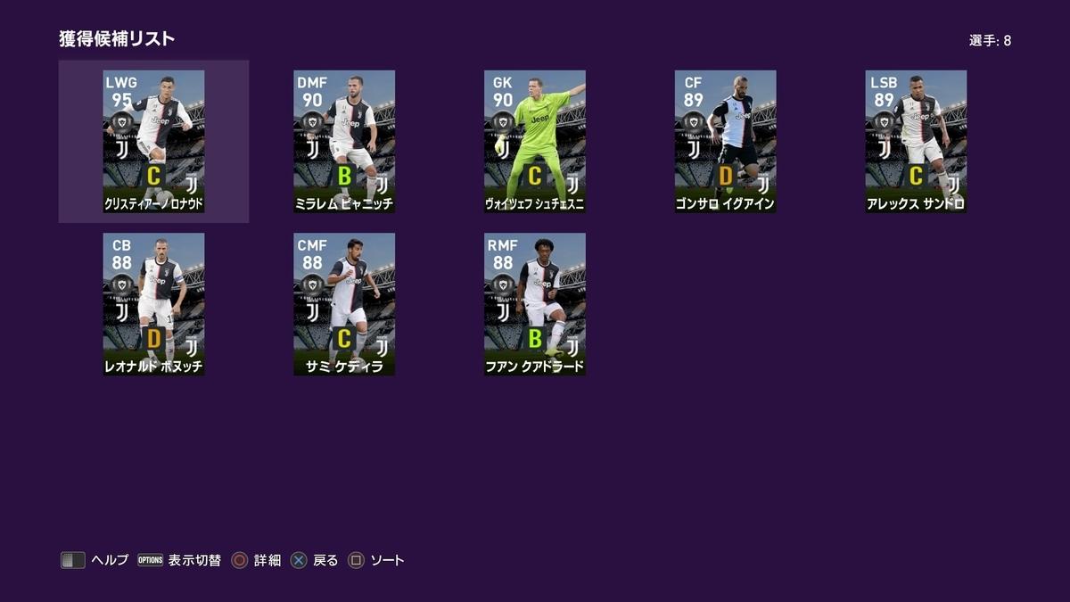 f:id:tukigo:20191209114514j:plain