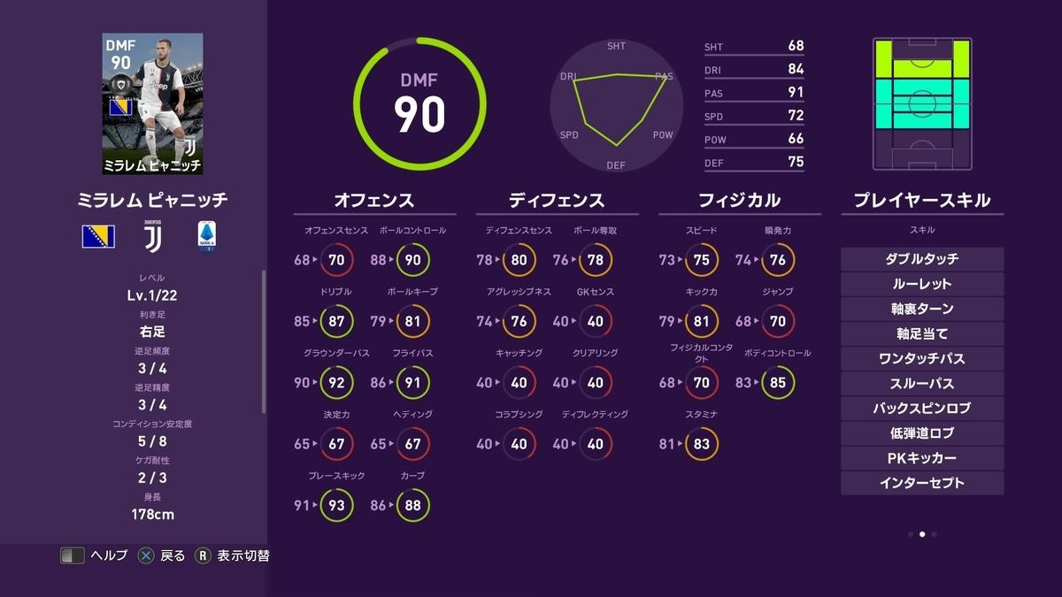 f:id:tukigo:20191209114600j:plain