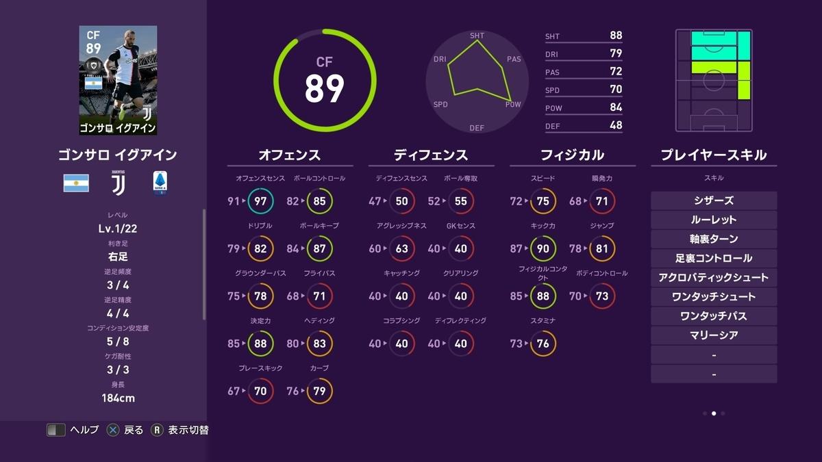 f:id:tukigo:20191209114637j:plain