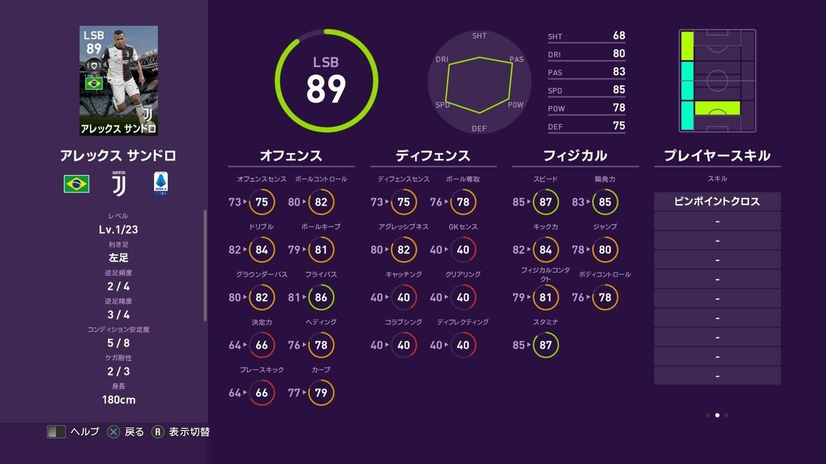 f:id:tukigo:20191209114654j:plain