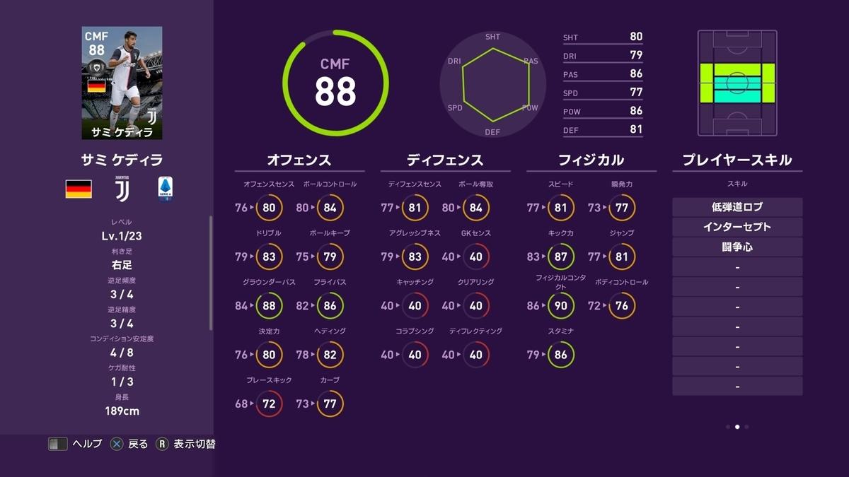 f:id:tukigo:20191209114730j:plain