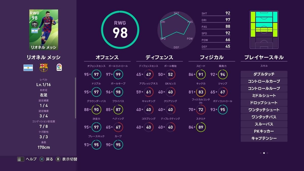 f:id:tukigo:20191212183130j:plain