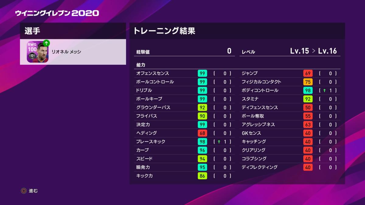 f:id:tukigo:20191212183336p:plain