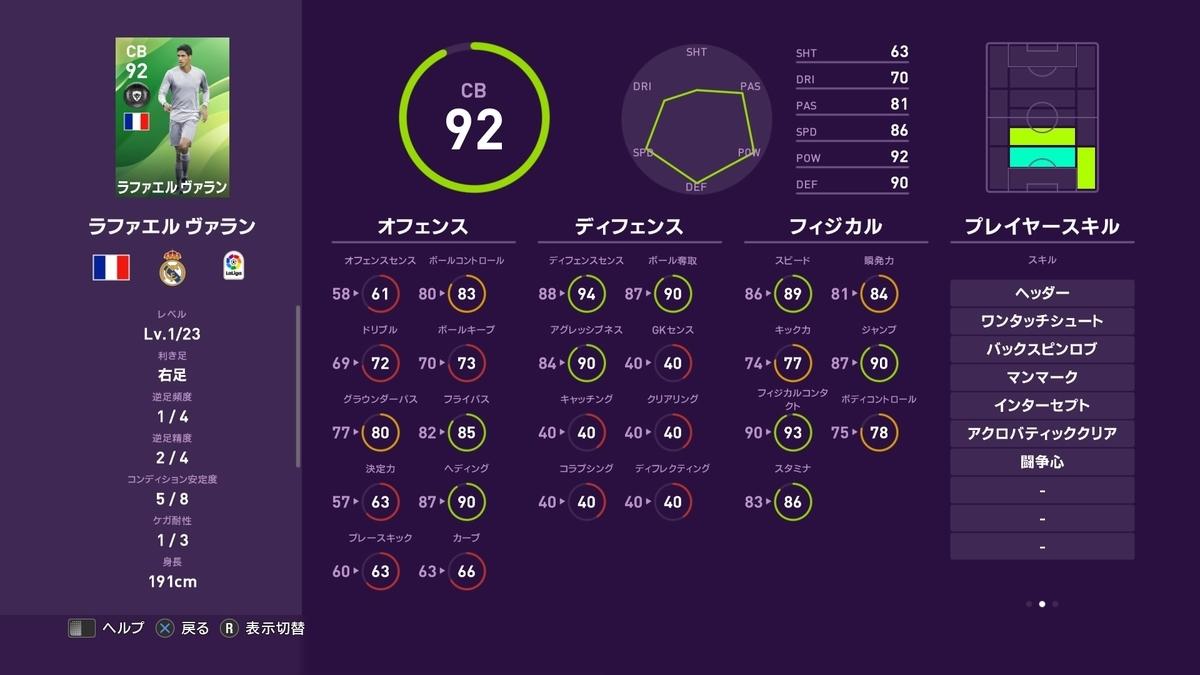 f:id:tukigo:20191212183719j:plain