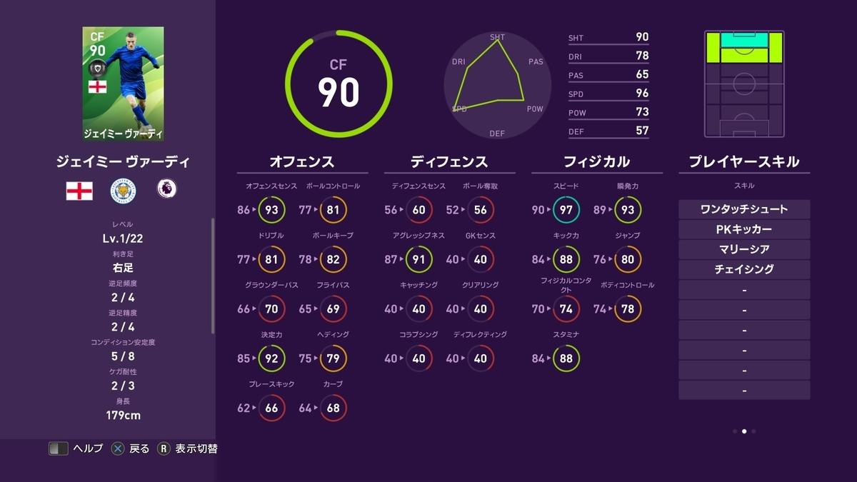 f:id:tukigo:20191212184210j:plain