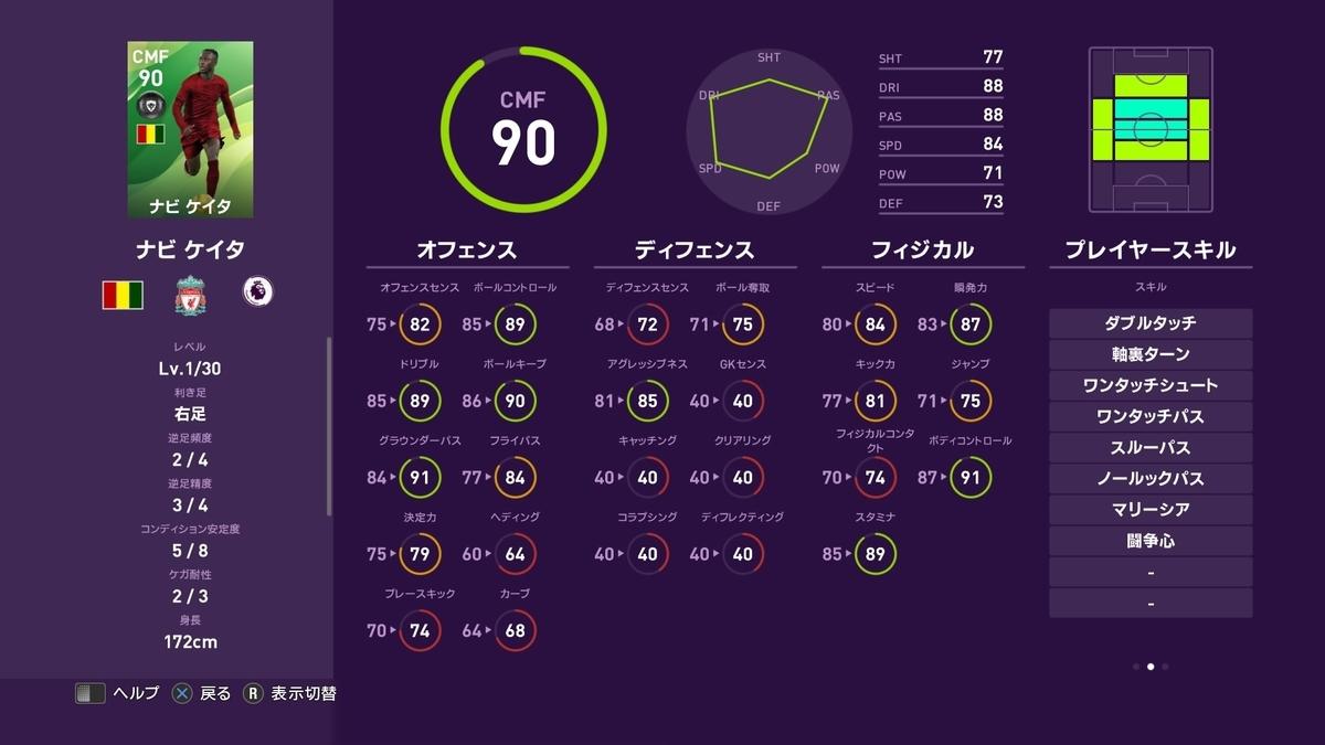 f:id:tukigo:20191212184502j:plain