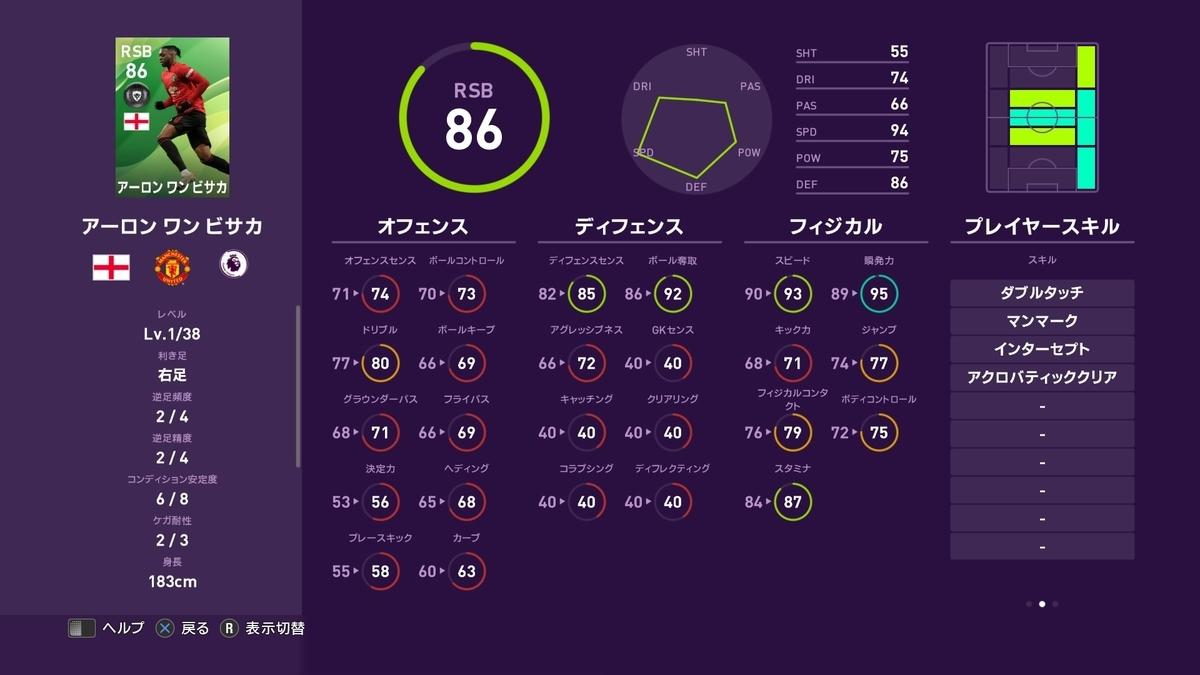 f:id:tukigo:20191212185026j:plain