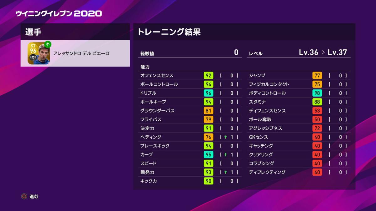 f:id:tukigo:20191213115615p:plain