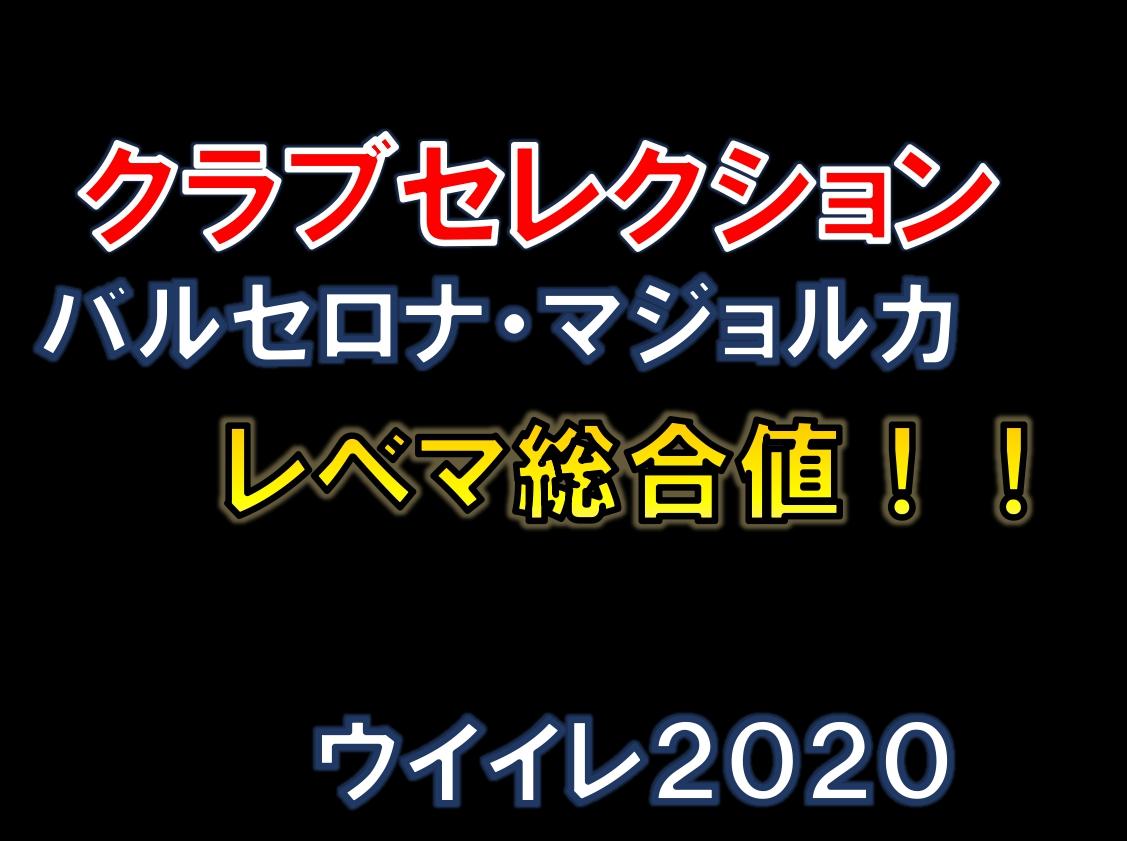 f:id:tukigo:20191215143204j:plain