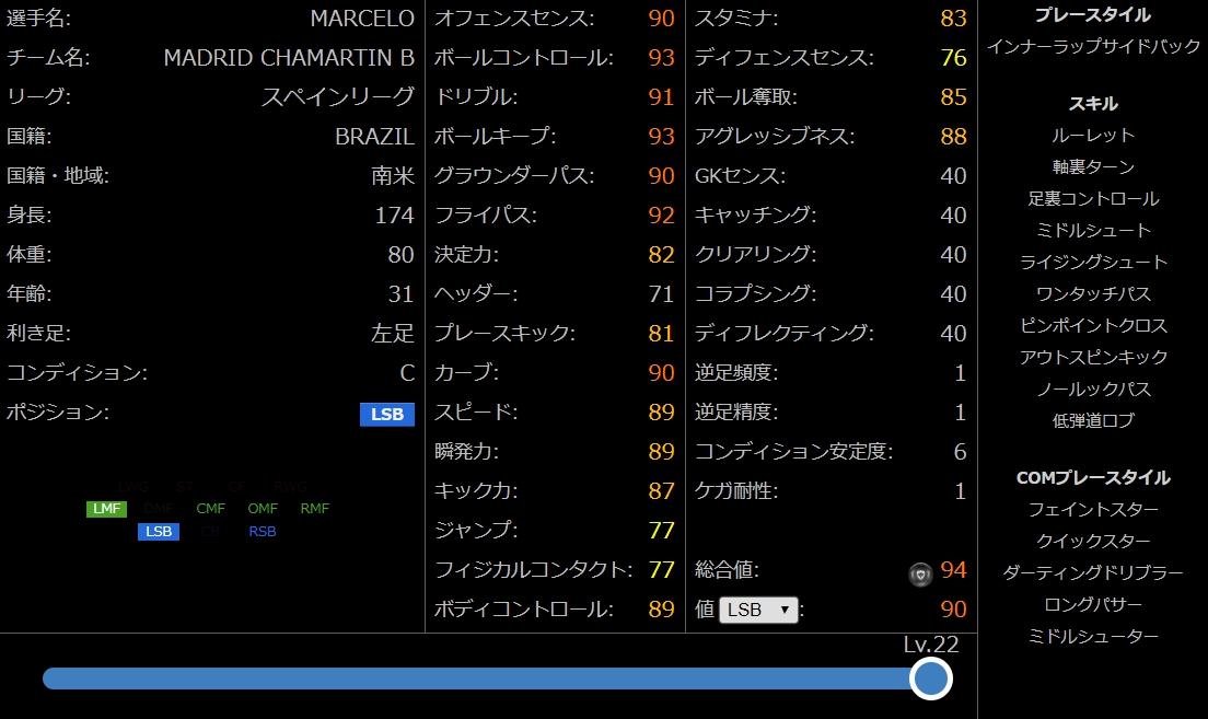f:id:tukigo:20191215154839j:plain