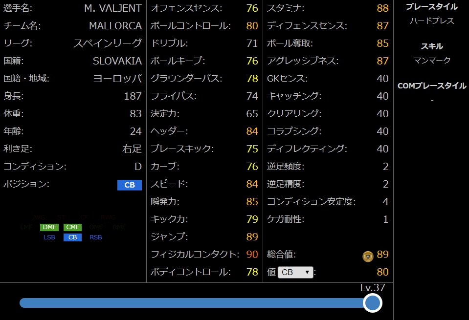 f:id:tukigo:20191215161000j:plain