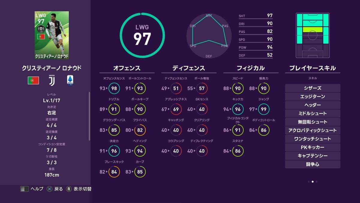 f:id:tukigo:20191219182504j:plain