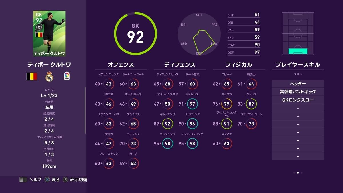 f:id:tukigo:20191219182835j:plain