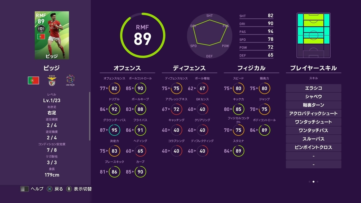 f:id:tukigo:20191219182920j:plain