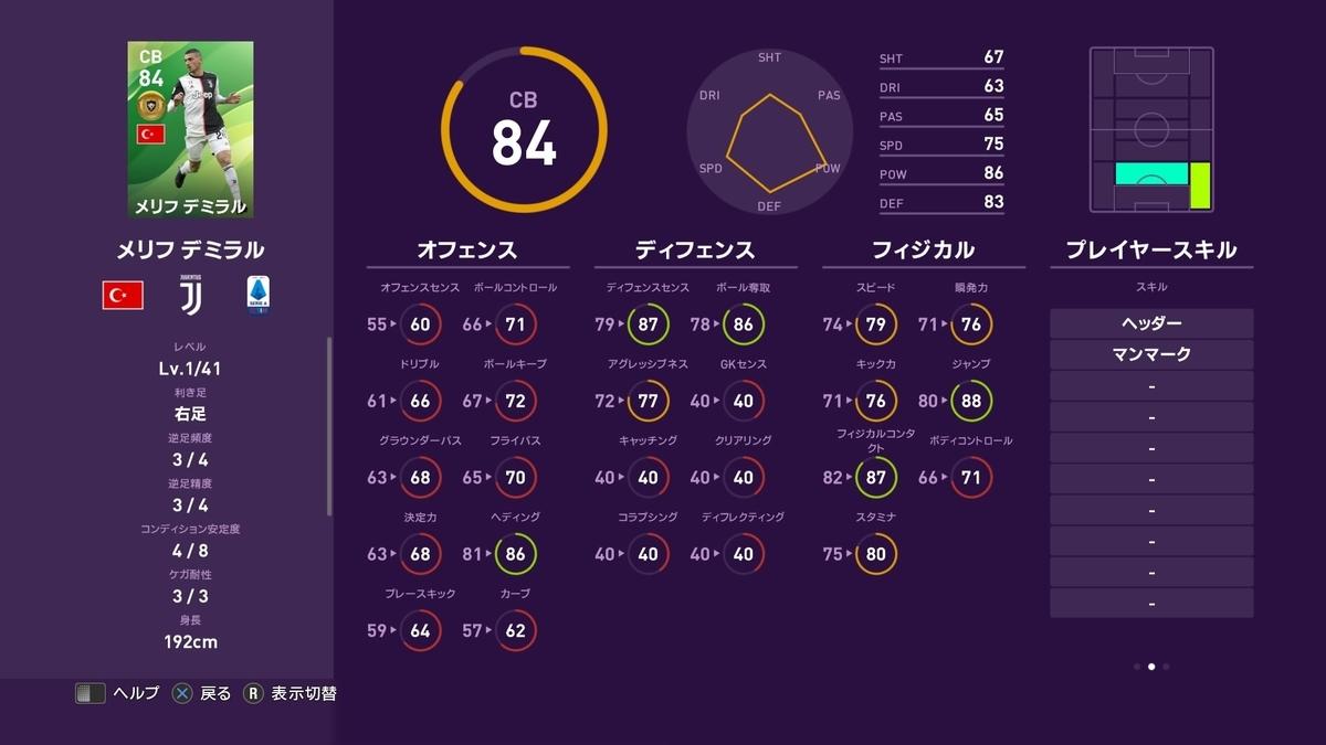 f:id:tukigo:20191219183136j:plain