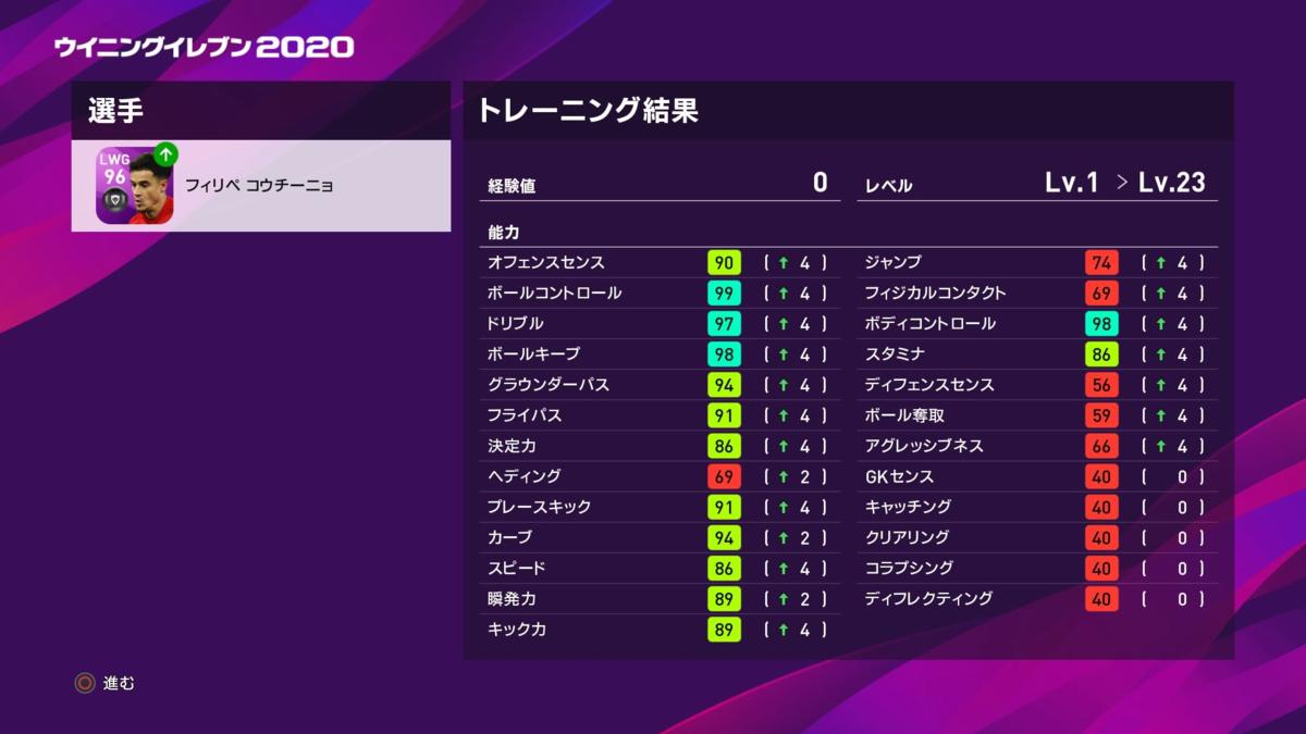 f:id:tukigo:20191220080722p:plain