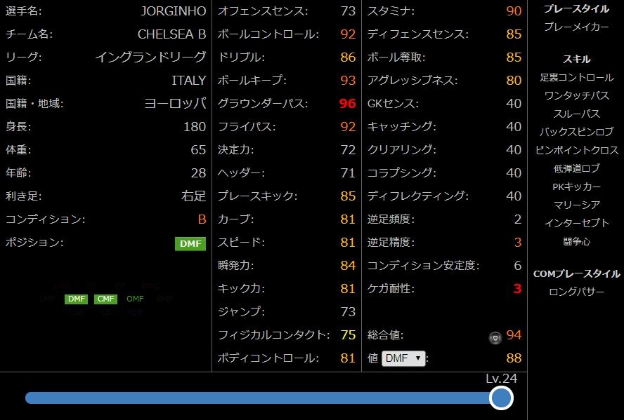 f:id:tukigo:20191220184506j:plain