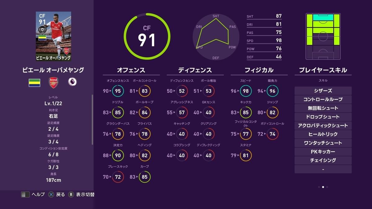 f:id:tukigo:20191223111245j:plain